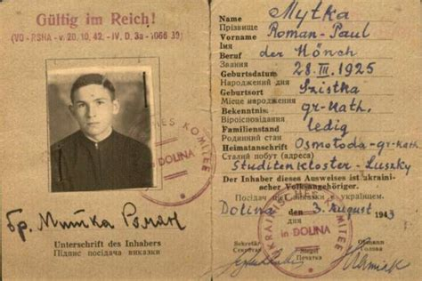 printable holocaust id cards identity card used in hiding united states holocaust