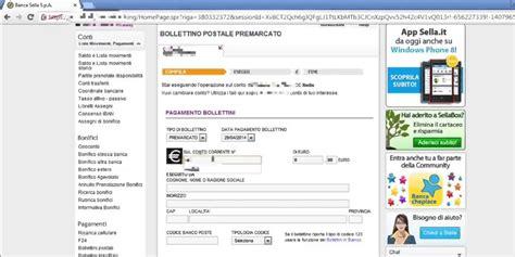 pagamento bollettini postali in home banking per il pagamento di bollettini postali