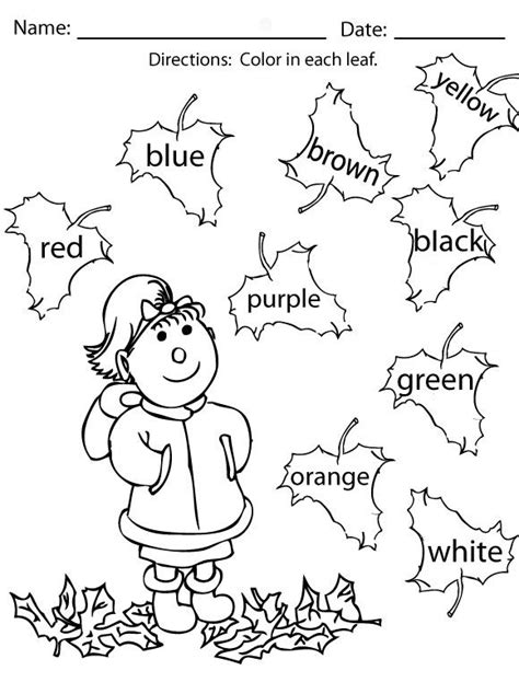 fall coloring page for kindergarten kindergarten printable color by sight word pages free