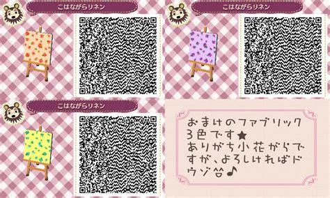 acnl pink wallpaper qr cute wallpapers pattern acnl qrs pinterest qr codes
