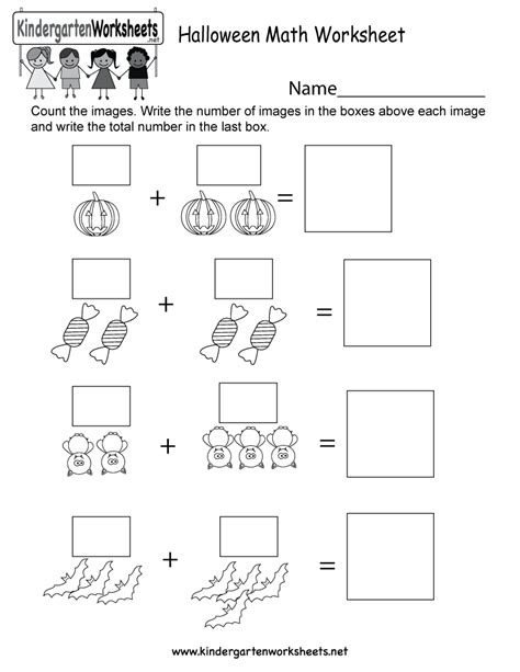 printable halloween multiplication worksheets halloween math printables kindergarten free kindergarten