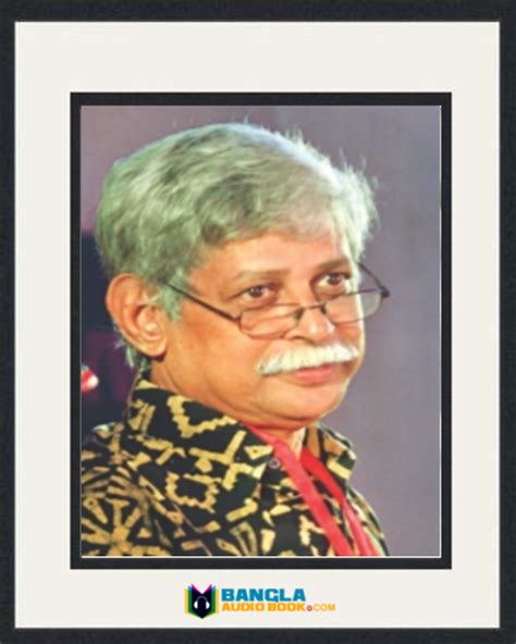 muhammad biography in bengali muhammed zafar iqbal biography bangla audio book