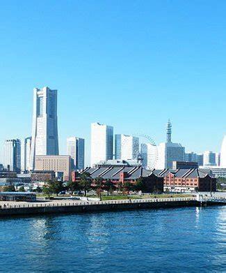 Sk Ii Jepang 10 kota dengan tercepat di dunia ahkabahaq crus