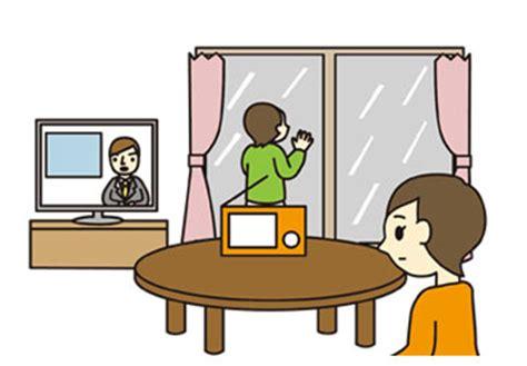 Typhoon?Tokyo Metropolitan Government Disaster Prevention