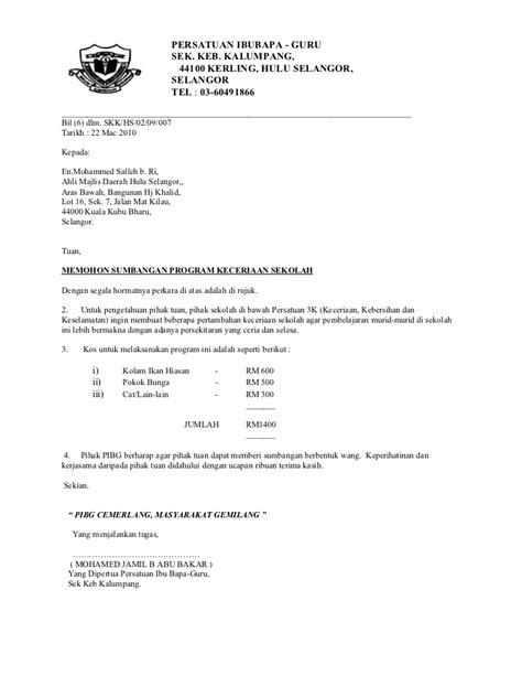contoh surat kuasa cetak rekening koran bank mandiri wisata dan info