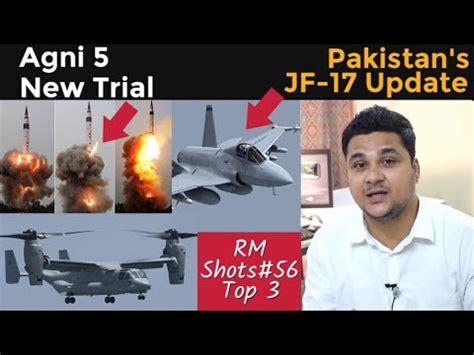 Agni Top top 3 agni 5 new trial jf 17 update