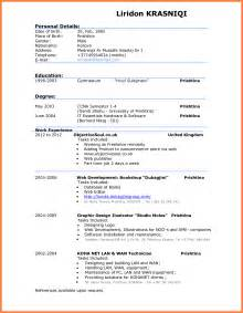 objective lines resume great exle resume for freshers