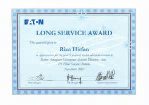 achievement riza hirfan s blog