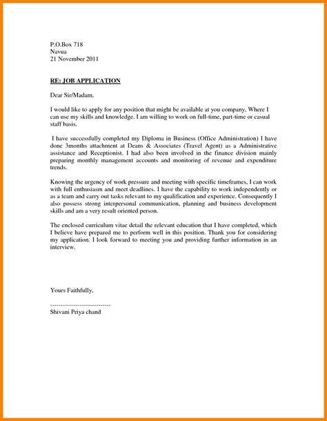 application letter any position exle application letter sle for any position