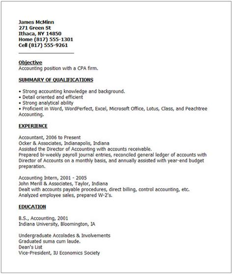 Resume Interests by Examples Of Good Resumes That Get Jobs