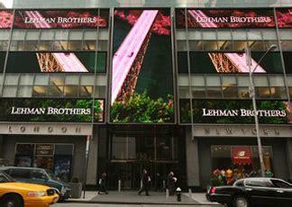 patti chiari banche lehman brothers si muove in anticipo 171 via alla