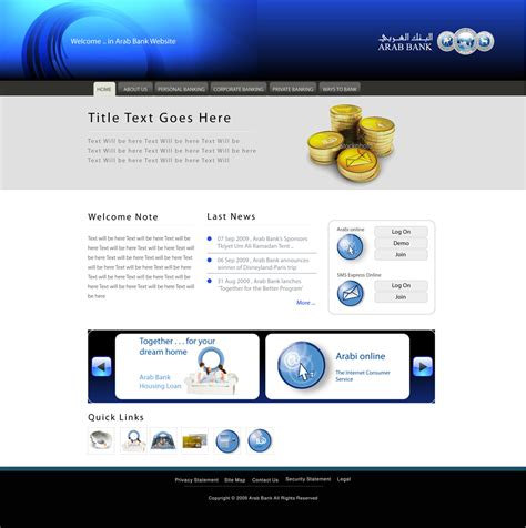 untitled website arab bank website