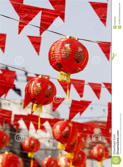 new year lantern day lanterns in new year day stock photo image 37509150