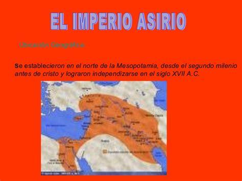 el asirio los jet el imperio asirio 7 186 b
