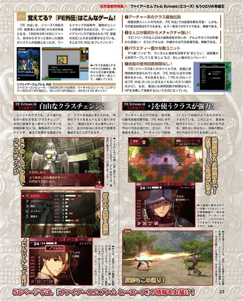 Amiibo Celica Emblem Echoes Shadows Of Valentia emblem echoes alm and celica amiibo unlock a special dungeon famitsu details perfectly