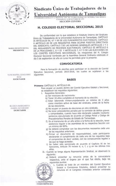 ley de isr 2015 pdf newhairstylesformen2014com ley del isr 2016 pdf newhairstylesformen2014 com
