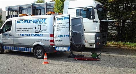 mobile werkstatt mobile werkstatt auto west service