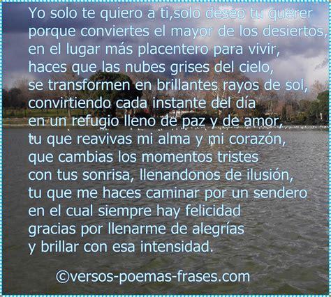 quinceaeras poemas de amor poesias y poemas para enviar versos poemas y frases de amor poemas cortos de amor 2