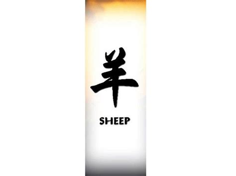 new year sheep meaning 17 best images about ideas on ribbon