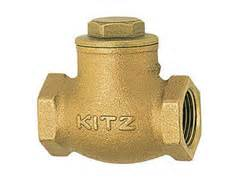 kitz swing check valve cse supply kitz valve 2