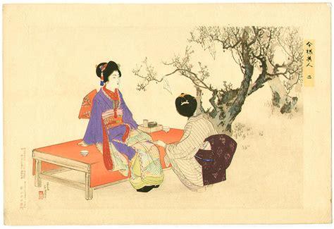 Japanese Cherry Blossom Tree mizuno toshikata 2 two ladies drinking their tea under a