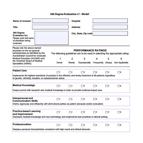 360 degree feedback form template sle 360 evaluation 9 documents in pdf