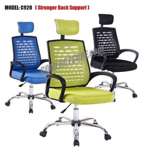 Ergonomic Chair Accessories by C920 Adjustable Seat Height Ergonomic Large Swivel Mesh