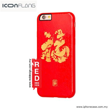 apple iphone 6s 4 7 iconflang new year soft tpu for iphone 6 iphone 6s 4 7