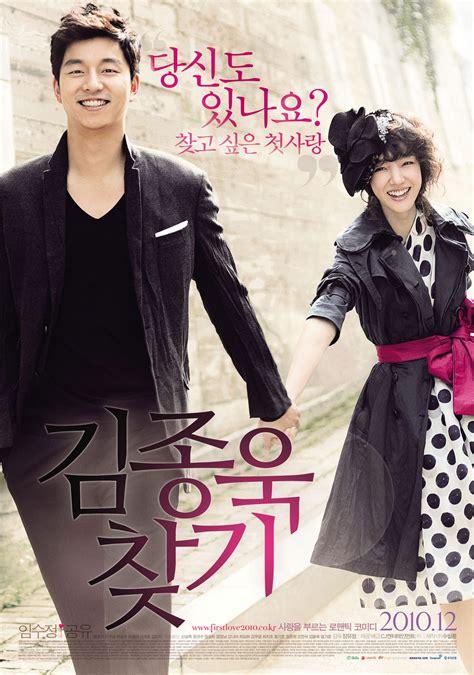 film de gong yoo finding mr destiny asianwiki