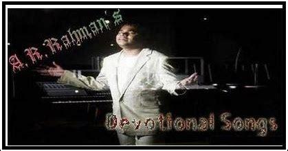 ar rahman devotional mp3 download telugu mp3 songs old 2 new collection of a r rahman
