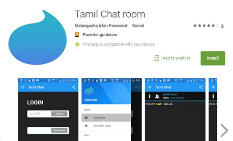 no 1 tamil chat room apkland tamil chat room android and iphone apkland