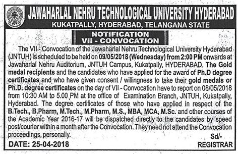 Mba Jntuh Results 2017 by Jntuh Vii Convocation To Be Held On 09 05 2018 Wednesday