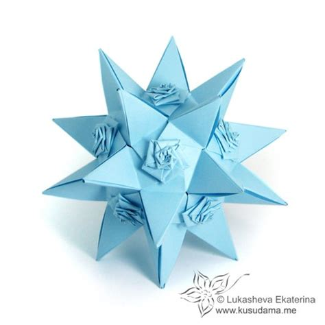Origami Spiral - kusudama me modular origami spiral unit
