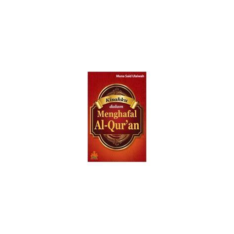 Buku Panduan Dauroh Menghafal Al Quran buku kisahku dalam menghafal al qur an