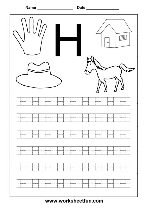 printable letter h tracing worksheets for preschool trace letters letters alphabet tracing trace the upper