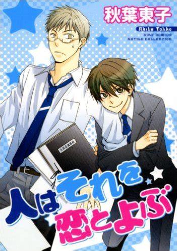 koujima naduki iamzeon comics anime bly ก บ ล ขส ทธ ใหม จาก