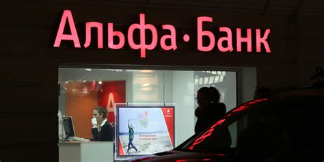 alfa bank russian bank accused of connection tries to clear