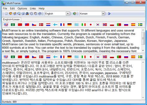 korean quotes  english translation quotesgram