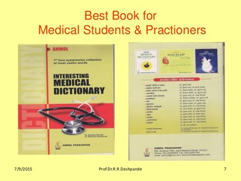Cd E Book Aesthetics Concepts Clinical Diagnosis gynaec instuments by prof dr r r deshpande