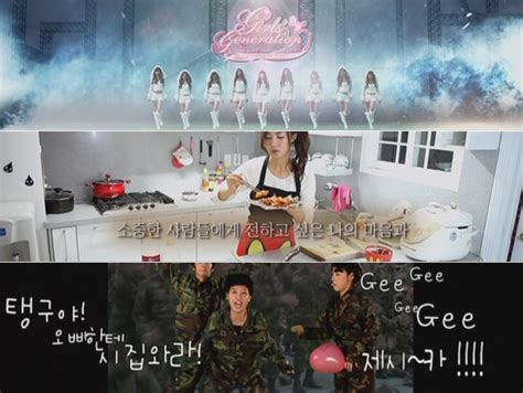 Generation Into The New World The 1st Asia Tour snsd girlsgeneration news dvd generation the
