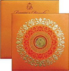 Wedding Cards Design Jaipur by 36 Best Indian Wedding Invitations Images On