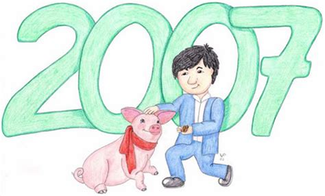 new year pig facts jackie chan news