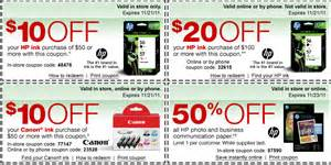Office Depot Printable Coupons Hp Ink Hp Ink Printable Coupons My
