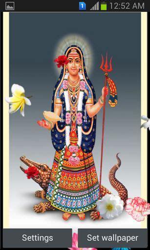 khodiyar maa wallpaper   gallery