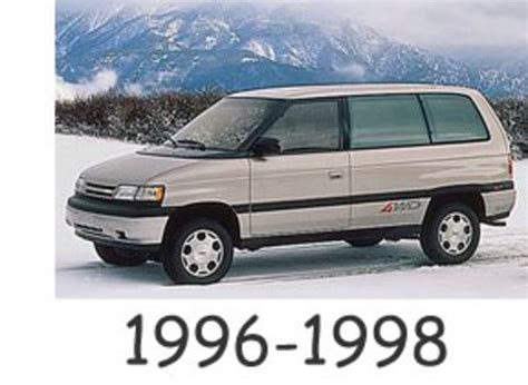 motor auto repair manual 1998 mazda mpv lane departure warning mazda mpv 1996 1997 1998 service repair manual download download