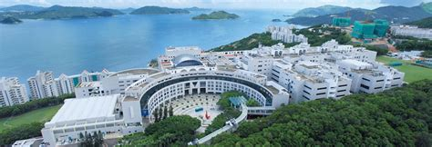 Mba Hong Kong Of Science And Technology by 5 53 10 Hong Kong Of Science Technology