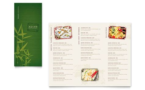 menu flyer template free asian restaurant take out brochure template design