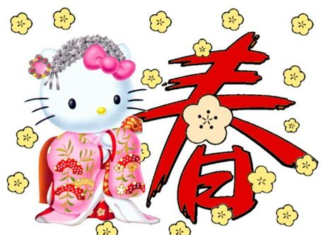 hello new year wallpaper 2015春节图片大全
