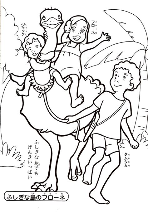 Free Coloring Pages Of Mooncake Festival Moon Festival Coloring Pages