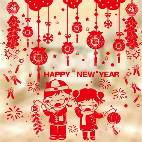 Terbang New Year 2017 2017 happy new year new year wall stickers glass door window stickers decorations